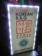 Koreanbbq-august2013